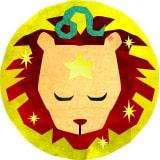 の 運勢 は 獅子座 の 今日